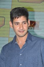 Mahesh babu at Idea Students awards 2014 on 4th June 2014 (173)_53915324d766e.JPG