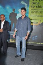 Mahesh babu at Idea Students awards 2014 on 4th June 2014 (182)_5391532da0c00.JPG