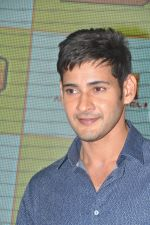 Mahesh babu at Idea Students awards 2014 on 4th June 2014 (187)_53915333ce812.JPG