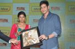 Mahesh babu at Idea Students awards 2014 on 4th June 2014 (206)_539153443ecd1.JPG