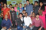 Mahesh babu at Idea Students awards 2014 on 4th June 2014 (228)_53915355ab379.JPG