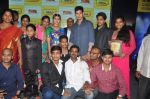 Mahesh babu at Idea Students awards 2014 on 4th June 2014 (232)_5391535867966.JPG