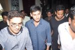 Mahesh babu at Idea Students awards 2014 on 4th June 2014 (29)_539152a4d6cd0.JPG