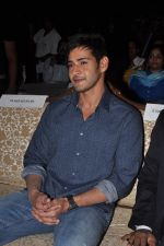 Mahesh babu at Idea Students awards 2014 on 4th June 2014 (50)_539152b174db9.JPG