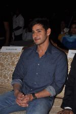 Mahesh babu at Idea Students awards 2014 on 4th June 2014 (51)_539152b220a06.JPG