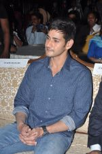 Mahesh babu at Idea Students awards 2014 on 4th June 2014 (52)_539152b2cc6e3.JPG