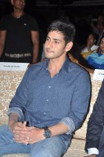 Mahesh babu at Idea Students awards 2014 on 4th June 2014 (54)_539152b42bf5f.JPG