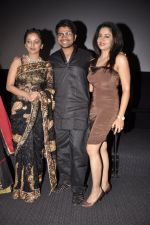 Neha Pendse at Hu Tu Tu premiere in Globus on 5th June 2014 (134)_53918ae3653ef.JPG