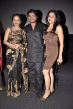 Neha Pendse at Hu Tu Tu premiere in Globus on 5th June 2014 (138)_53918ae595d9b.JPG