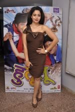 Neha Pendse at Hu Tu Tu premiere in Globus on 5th June 2014 (29)_53918add24a6d.JPG
