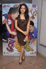 Neha Pendse at Hu Tu Tu premiere in Globus on 5th June 2014 (31)_53918ade226dd.JPG
