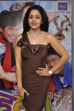 Neha Pendse at Hu Tu Tu premiere in Globus on 5th June 2014 (34)_53918adfaa1d7.JPG