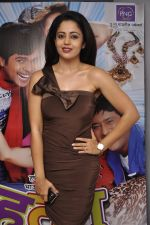 Neha Pendse at Hu Tu Tu premiere in Globus on 5th June 2014 (35)_53918af2d0ecf.JPG