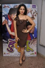 Neha Pendse at Hu Tu Tu premiere in Globus on 5th June 2014 (36)_53918ae033a02.JPG