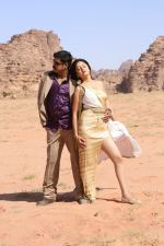 RK,  Poonam kaur in En Vazhi Thani Vazhi Movie still (6)_5391581d30808.JPG