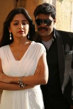 RK,  Poonam kaur in En Vazhi Thani Vazhi Movie still (1)_539158632d24b.JPG
