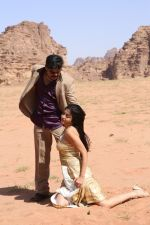 RK,  Poonam kaur in En Vazhi Thani Vazhi Movie still (7)_5391581e01ad0.JPG