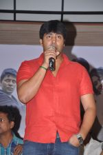 Love in Malaysia movie Audio launch (3)_539277b3f275a.JPG