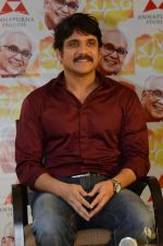 Nag Press Meet on 7th June 2014 (102)_5393cf5e33e4c.jpg