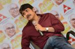 Nag Press Meet on 7th June 2014 (65)_5393cf4858fca.jpg