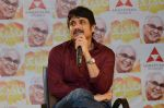 Nag Press Meet on 7th June 2014 (66)_5393cf48e6da7.jpg