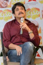 Nag Press Meet on 7th June 2014 (77)_5393cf4ed1d6c.jpg
