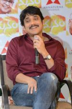 Nag Press Meet on 7th June 2014 (80)_5393cf50735f8.jpg