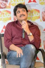 Nag Press Meet on 7th June 2014 (81)_5393cf5106464.jpg