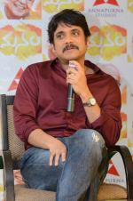 Nag Press Meet on 7th June 2014 (82)_5393cf518ded3.jpg