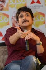 Nag Press Meet on 7th June 2014 (90)_5393cf5714685.jpg