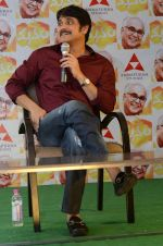 Nag Press Meet on 7th June 2014 (95)_5393cf59ed7dd.jpg