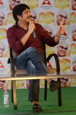 Nag Press Meet on 7th June 2014 (96)_5393cf5a97b11.jpg