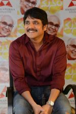 Nag Press Meet on 7th June 2014 (98)_5393cf5bd4443.jpg