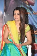 Nazia Hussain at Neejathaga nenundaali teaser launch on 7th June 2014 (37)_5393cfe8f1577.JPG
