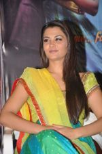 Nazia Hussain at Neejathaga nenundaali teaser launch on 7th June 2014 (50)_5393cff0dc52b.JPG