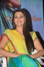 Nazia Hussain at Neejathaga nenundaali teaser launch on 7th June 2014 (51)_5393cff18de47.JPG