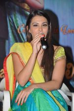 Nazia Hussain at Neejathaga nenundaali teaser launch on 7th June 2014 (56)_5393cff48df55.JPG