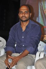 at Neejathaga nenundaali teaser launch on 7th June 2014 (16)_5393cfc8f365a.JPG