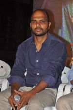 at Neejathaga nenundaali teaser launch on 7th June 2014 (17)_5393cfc993aff.JPG