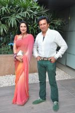 Aarti Surendranath, Kailash Surendranath at the launch of book on Aamir Khan written by Pradeep Chandra in Westin, Mumbai on 8th June 2014 (49)_53955b2804ca0.JPG