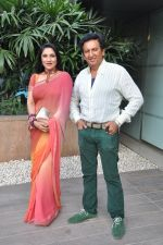 Aarti Surendranath, Kailash Surendranath at the launch of book on Aamir Khan written by Pradeep Chandra in Westin, Mumbai on 8th June 2014 (50)_53955b2890c67.JPG