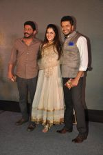 Genelia Deshmukh, Riteish Deshmukh at lay bhari film launch in Mumbai on 8th June 2014 (238)_539579d680635.JPG