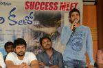 Teeyani Kalavo Movie Success Meet on 7th June 2014 (25)_53954d4ab1913.jpg