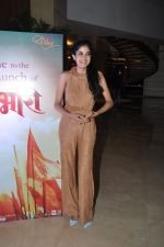 at lay bhari film launch in Mumbai on 8th June 2014 (149)_53955bc660a80.JPG