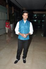 at lay bhari film launch in Mumbai on 8th June 2014 (155)_53955bc76d16f.JPG