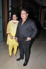 at lay bhari film launch in Mumbai on 8th June 2014 (175)_53955bd25738a.JPG