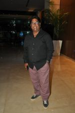 at lay bhari film launch in Mumbai on 8th June 2014 (180)_53955bd4d49cd.JPG