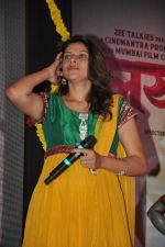 at lay bhari film launch in Mumbai on 8th June 2014 (191)_53955bdad5179.JPG