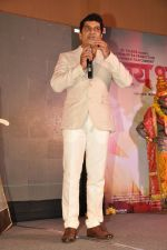 at lay bhari film launch in Mumbai on 8th June 2014 (208)_53955bde2464b.JPG