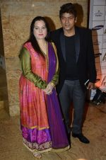 Aadesh Shrivastav at the Launch of Dilip Kumar_s biography The Substance and The Shadow in Grand Hyatt, Mumbai on 9th June 2014 (132)_53973769c0db3.JPG
